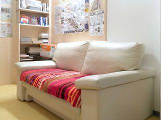 Foto eines Sofas
